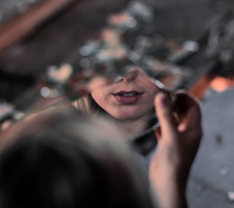 Стъклото… и огледалото…